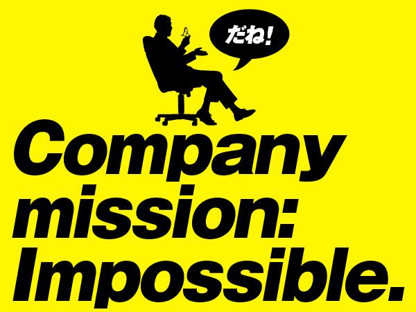 理念経営を成功させたいのなら、朝礼での企業理念唱和は即刻中止しよう