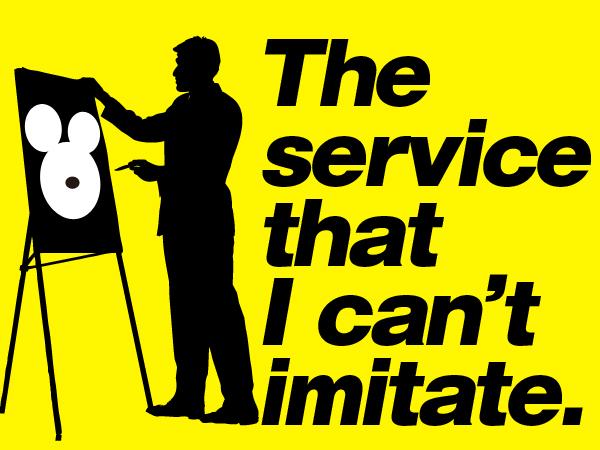 ディズニーランドやリッツ・カールトンのサービスが、自社で展開出来ない理由